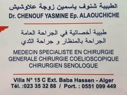 Dr CHENOUF Yasmine