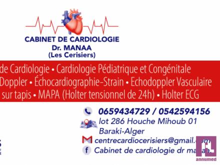 Cabinet de Cardiologie Dr manaa ( Les cerisisers)