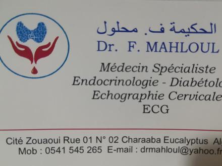 Cabinet médical Endocrinologie &Diabétologie - Dr Mahloul.