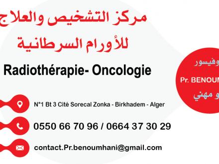 cabinet radiothérapie oncologie