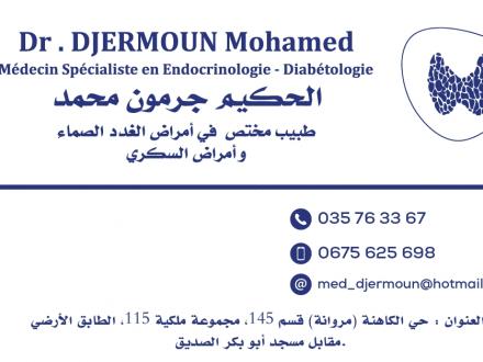 Dr DJERMOUN MOHAMED