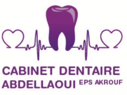 Cabinet dentaire vieux kouba Abdellaoui