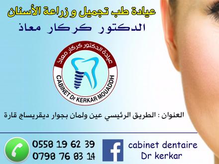 Cabinet dentaire Dr Kerkar mouaadh