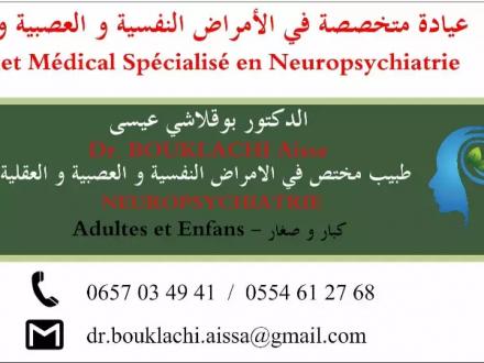 Dr Bouklachi Aissa