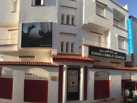 Chiali smile center