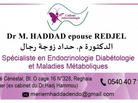 Meriem HADDAD