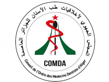 Conseil De L'Ordre Des Médecins Dentistes d'Alger