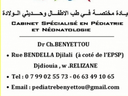 Dr. Ch .BENYETTOU