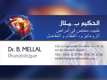 Cabinet rhumatologie b.mellal
