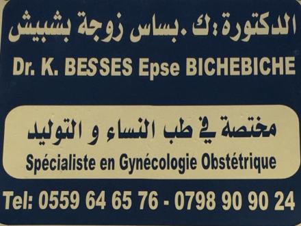 Cabinet de Gynécologie Obstétrique Dr K. BESSES