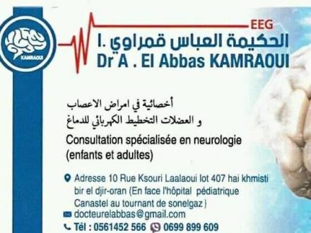 cabinet medical Dr El Abbas Kamraoui