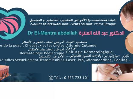 Dr elmentra Abdellah
