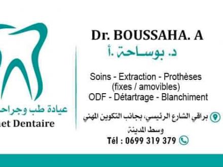 Dr. BOUSSAHA Amani chirurgien dentiste