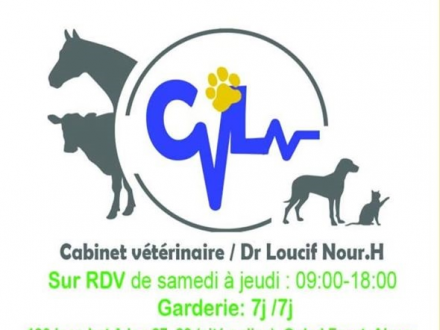 Cabinet vétérinaire NHLoucif Photo