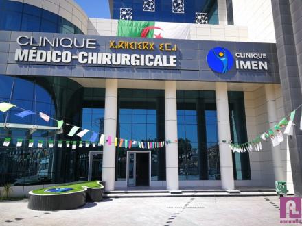 Clinique imen médico-chirurgicale (مصحة إيمان الدولية)  Photo