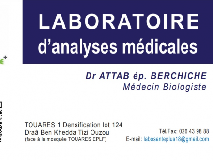 Dr attab ep berchiche