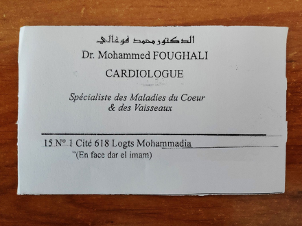 Dr foughali mohamed